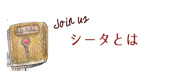 banner_A-new