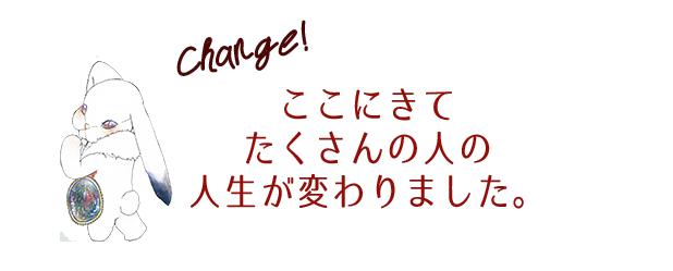 banner_B-new