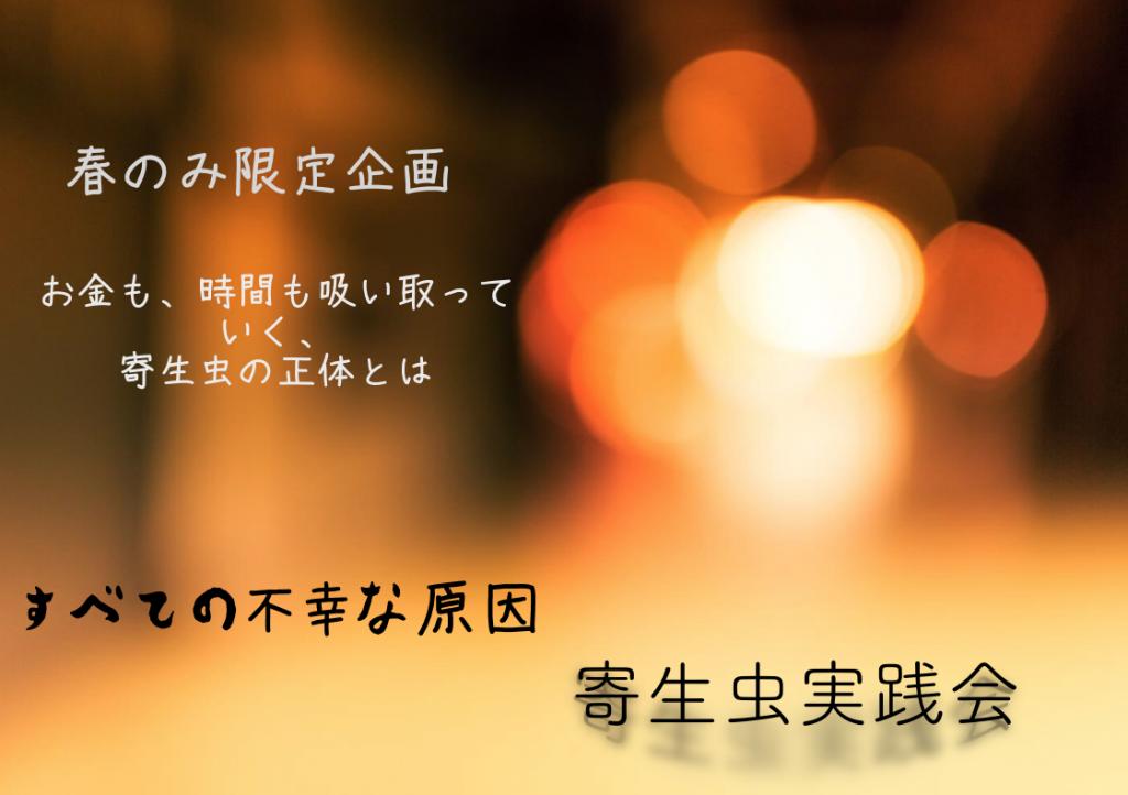 スクリーンショット 2016-01-24 13.59.29