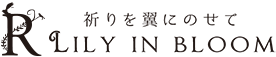 シータヒーリングを東京・用賀で開催しているりりこの公式サイト