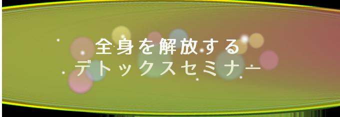 sptitle