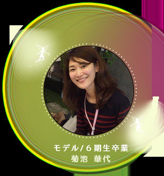 voice01