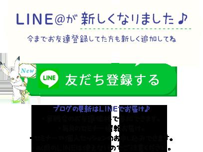 line-img