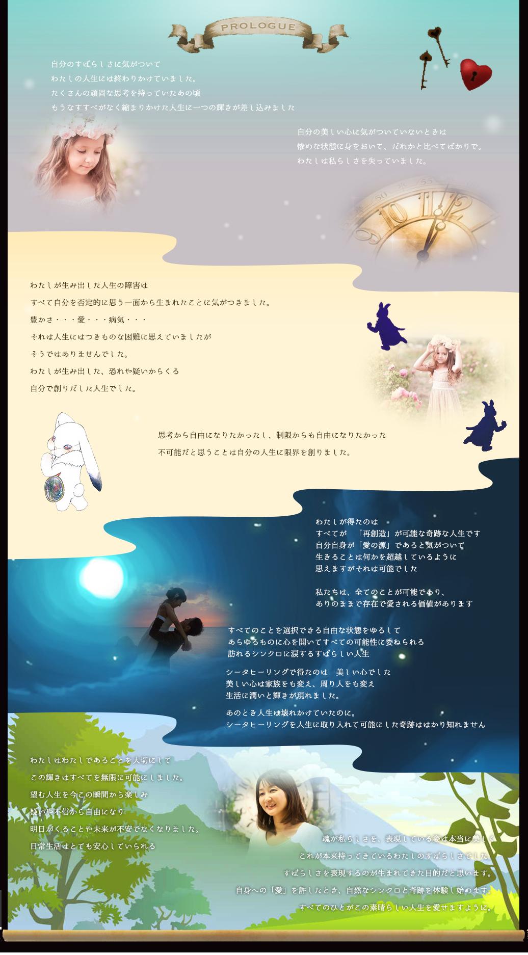 lili2-09