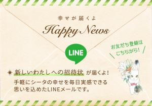 bnr_line