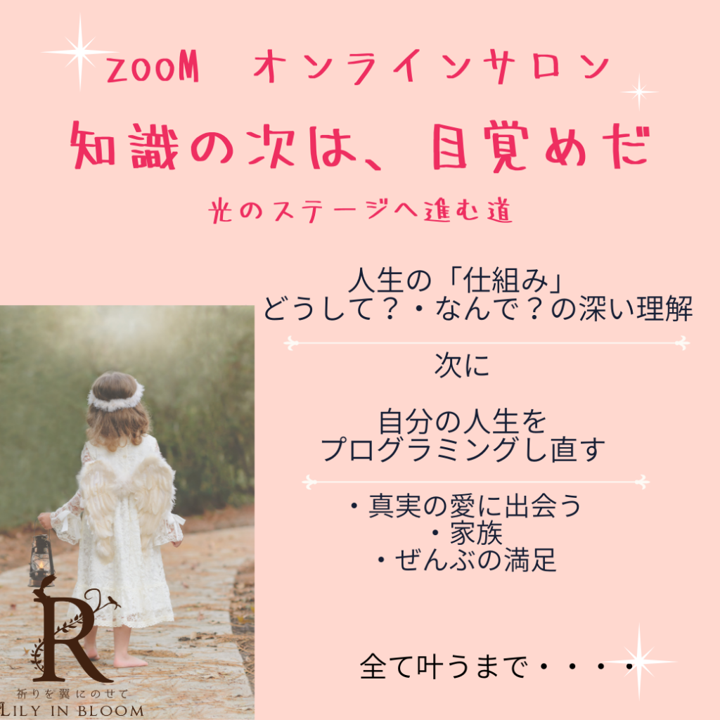 Dark Coral and Pink Flower Moms Influencer Facebook Post Setのコピー (4)