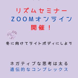 リズムfacebookのコピー (1)