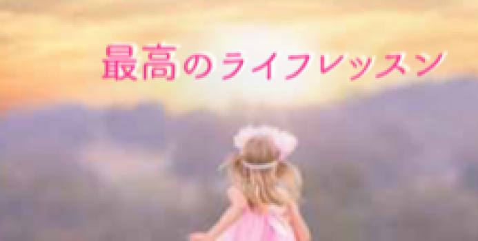 2016年ヴァイアナ来日!応用セミナーシェア♫