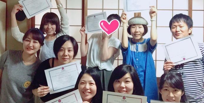 大阪での「豊かさと願いの実現セミナー」。次回は〜^^