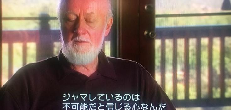 超次元の成功法則 上映会!8月13日 12時より~
